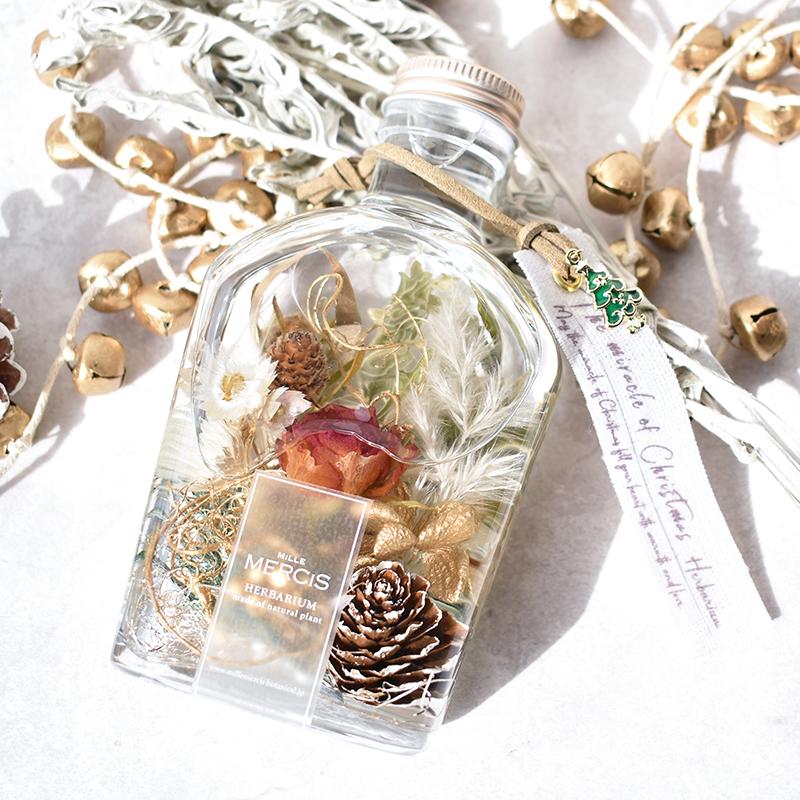 【クリスマス限定ハーバリウム】『The miracle of christmas』 ローズボトル