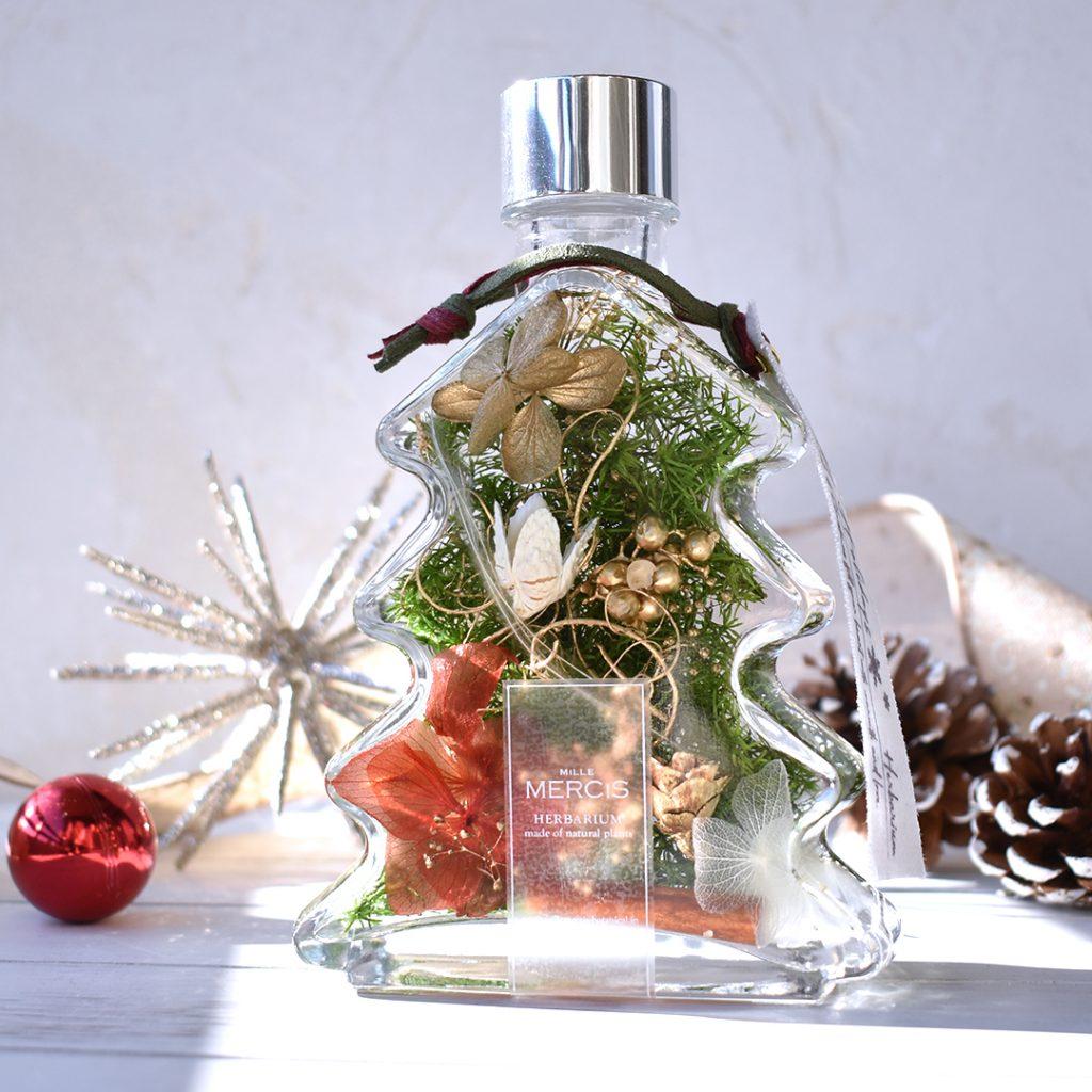 【クリスマス限定ハーバリウム】『Happy Holidays』クリスマスツリーボトル